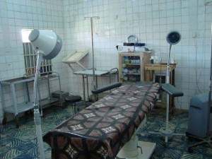 Operating Room PujeHun District Government Hospital